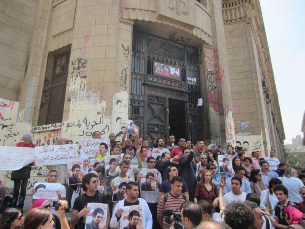 Egypt armed raid on NGO