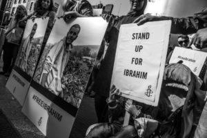 Ibrahim Trial Adjournment Egypt