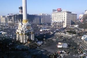 187954_EuroMaydan_protests_in_Ukraine