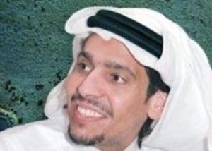 Qatar poet free