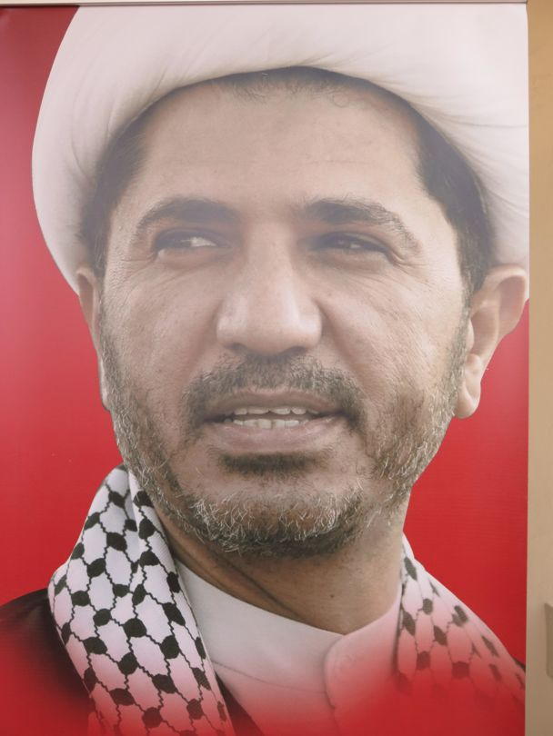 209484_Photo_of_a_poster_of_Sheikh_Ali_Salman_outside_al-Wefaq_s_headquarters_Manama