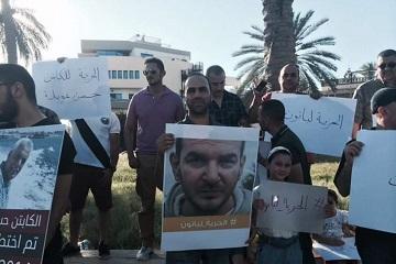 Libya abductions