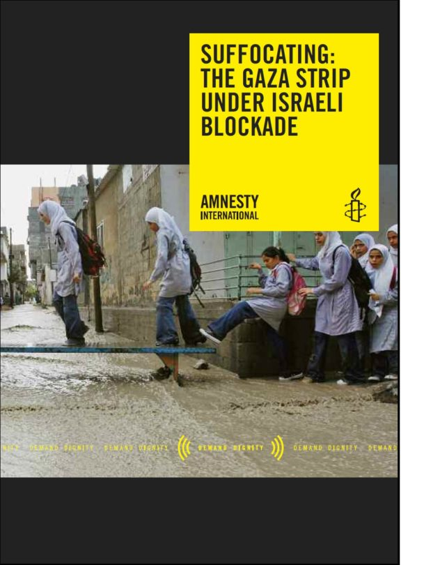 SUFFOCATING THE GAZA STRIP UNDER ISRAELI BLOCKADE