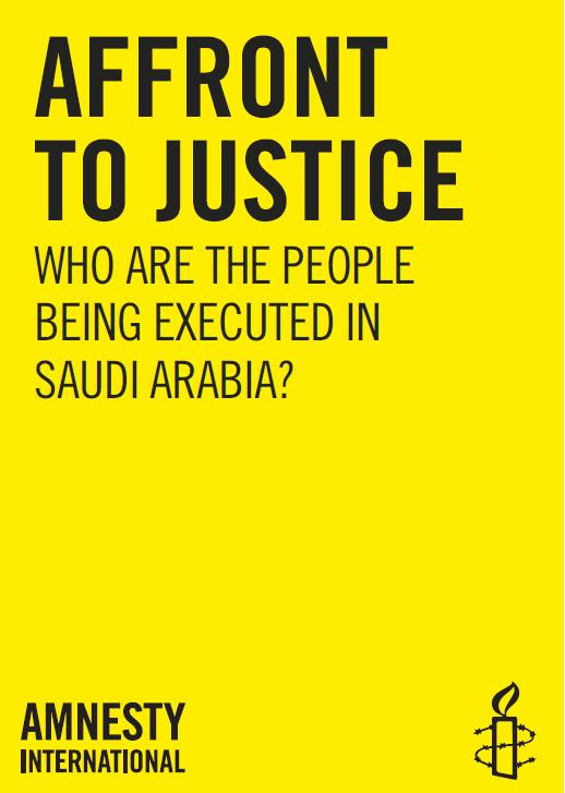 Saudi Report 2008