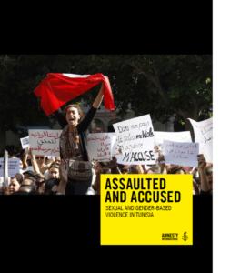 Sexual violence Tunisia