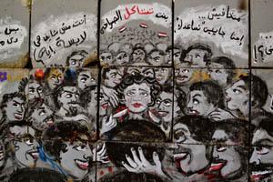 nti-sexual harassment graffiti in Cairo.