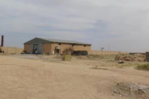 Holding Centres Iraq