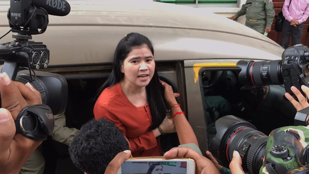 Cambodia: Land rights activist Tep Vanny released from prison following royal pardon