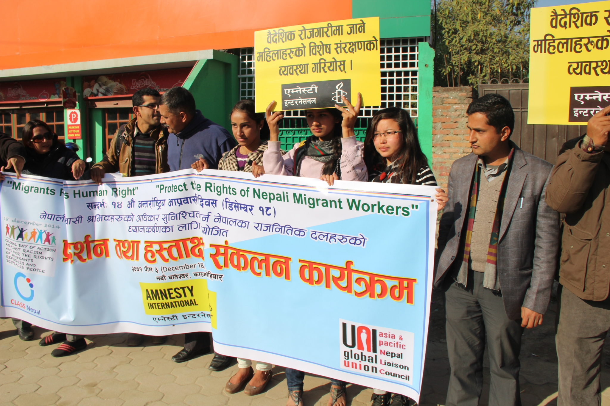 Turning People into Profits: Abusive Recruitment, Trafficking and Forced Labour of Nepali Migrant Workers