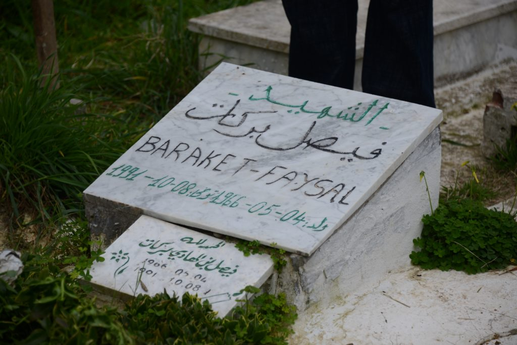 Faysal Baraket's tomb. Faysal Baraket, a Tunisian student tortured to death in 1991, whose body was finally exhumed in 2012 after authorization by the Tunisian authorities, following a 22 year long campaign for truth and justice on his case. Faysal Baraket's case has become emblematic of the brutal treatment of hundreds of political detainees under President Ben Ali and the failure of the authorities to hold torturers to account.