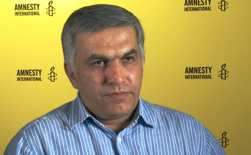 "Nabeel Rajab is a Bahraini human rights defender who had been imprisoned but released on 13 July 2015 after a royal pardon was issued ordering his release for medical reasons. He was serving a six-month prison sentence for ""publicly insulting official institutions"" in comments he made on Twitter in 2014 that were considered offensive to the Ministries of Defence and Interior.  Nabeel Rajab is facing separate charges over comments posted on Twitter and retweeting comments on the war in Yemen and allegations of torture in Jaw prison, after a prison strike on 10 March 2015. His case is being investigated by the Public Prosecution. If the case goes to trial and he is convicted, he could face up to 10 years in prison. He has been under a travel ban since November 2014."