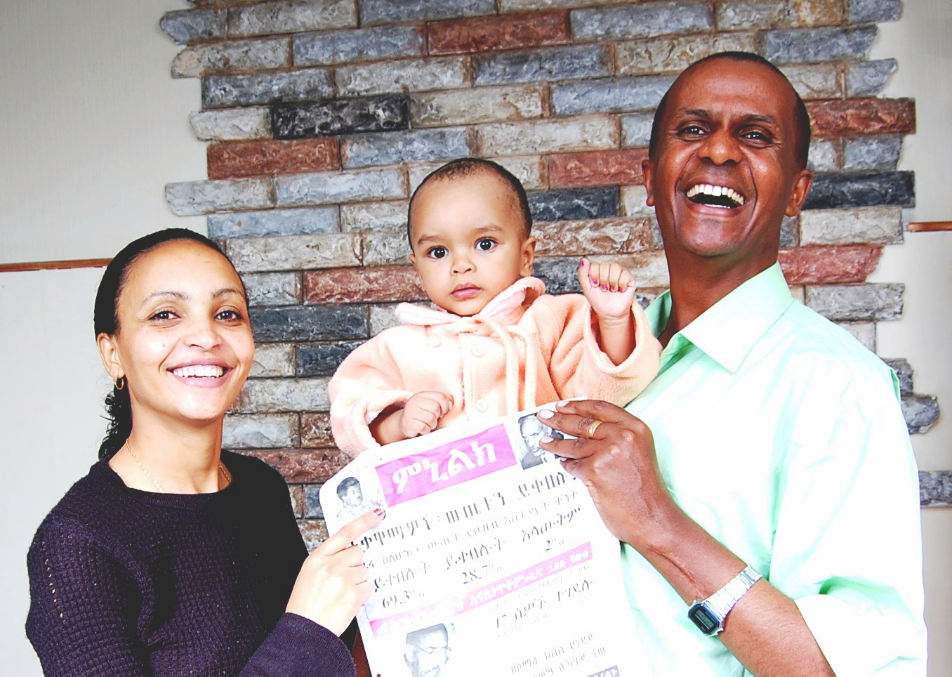 Ethiopia: Eskinder's release must herald a new dawn of respect for human rights
