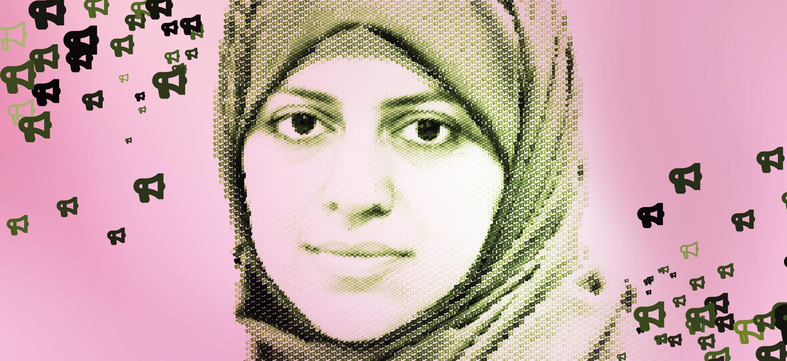 Free Nassima al-Sada