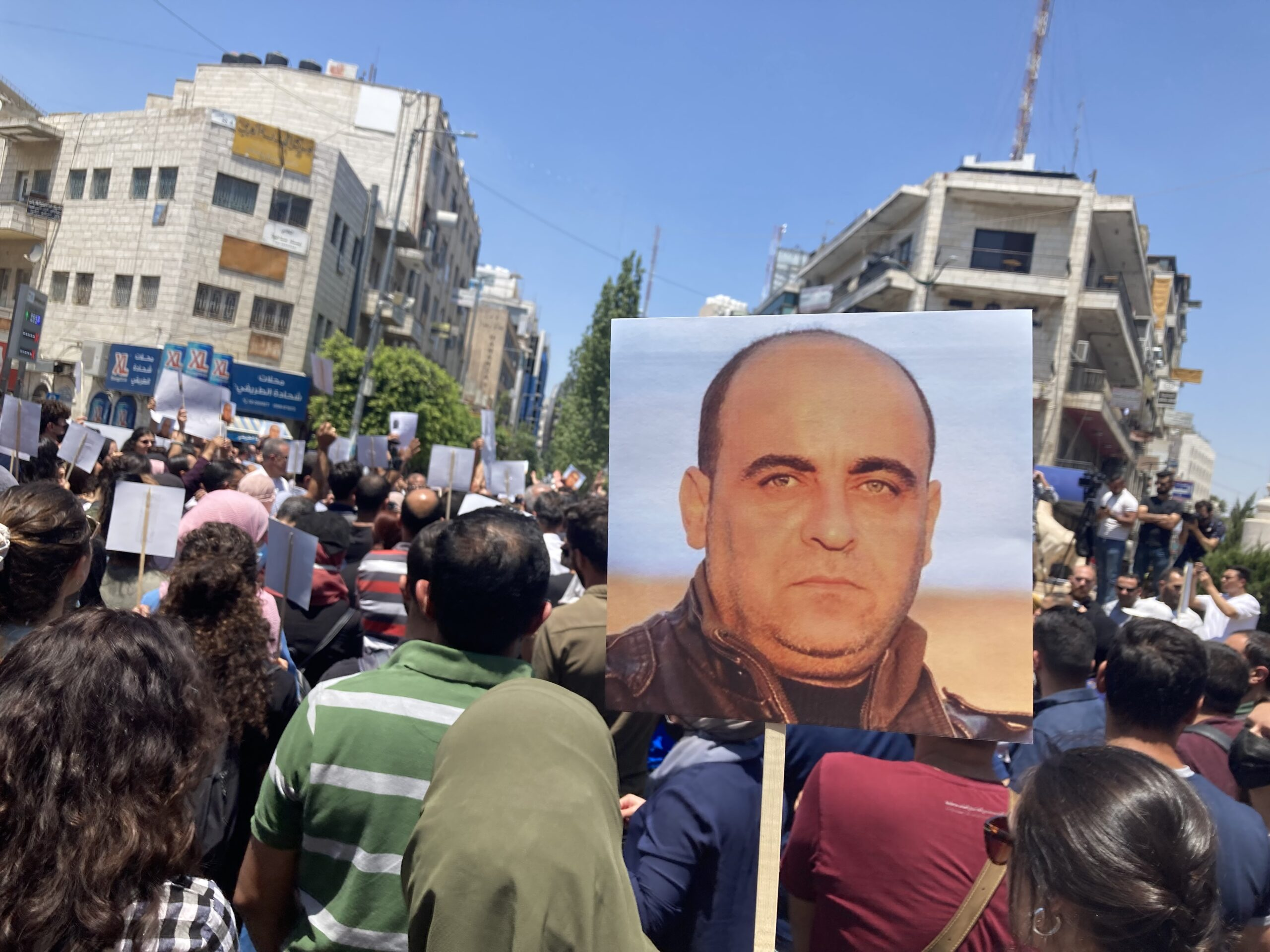 Palestine: Investigation into death in custody of Palestinian activist must be transparent, effective