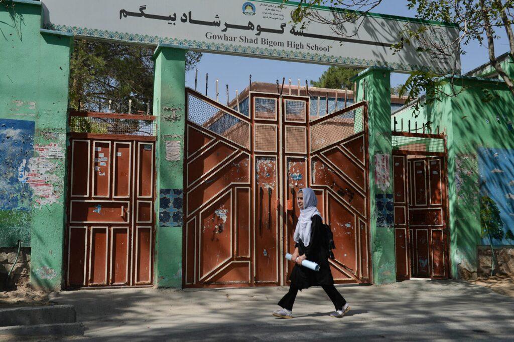 Afghanistan girls school